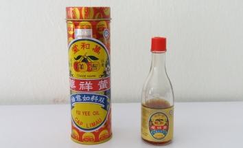 Yu Yee Oil (CAP LIMAU)
